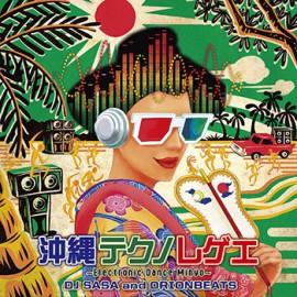 沖縄テクノレゲエ