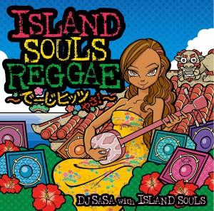 island_souls